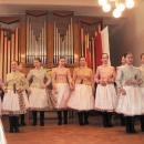 Tancuľe